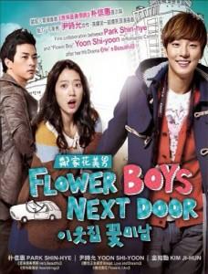 Korean culture blog K dramas